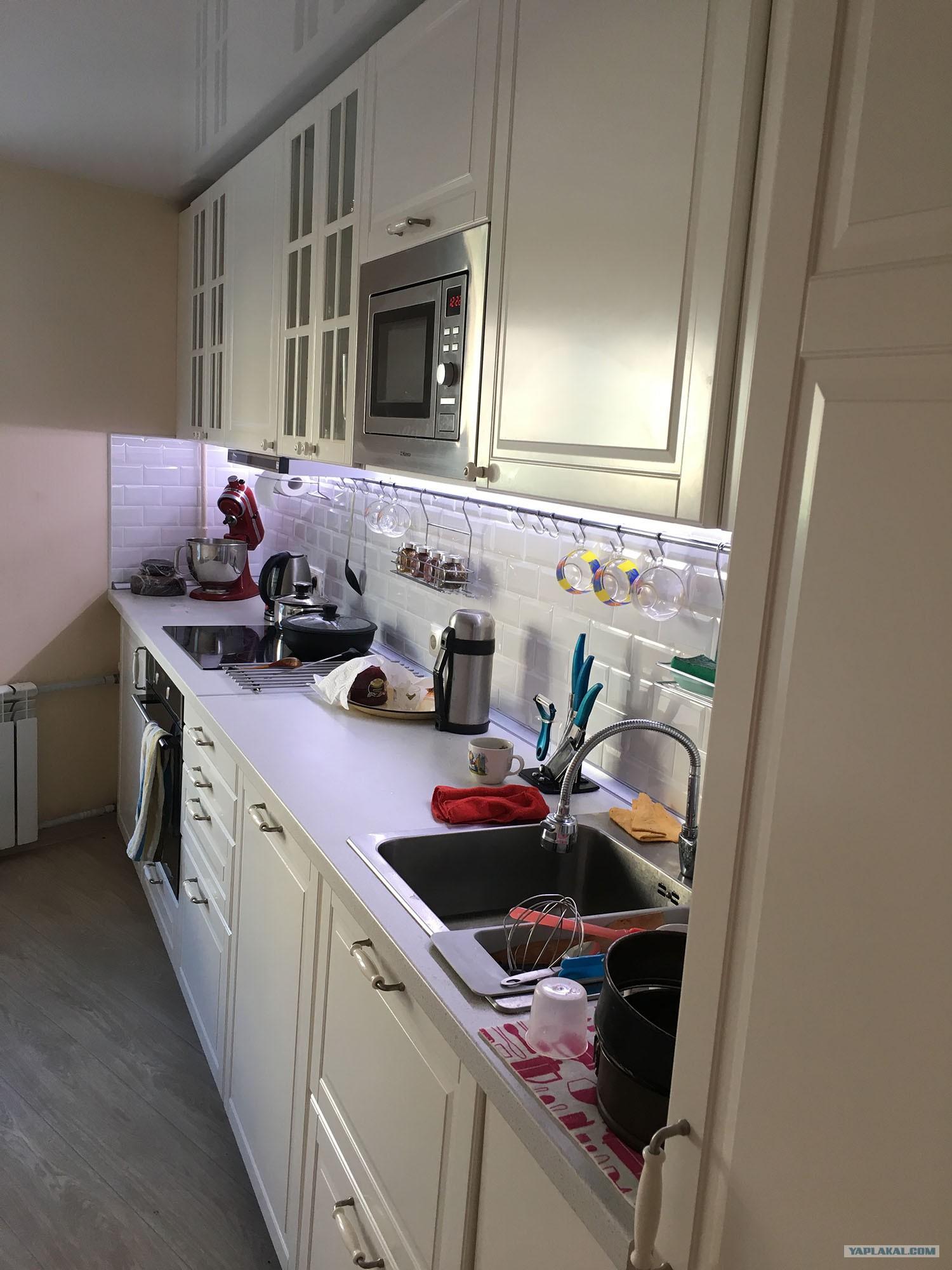 Натянул на кухне смотреть