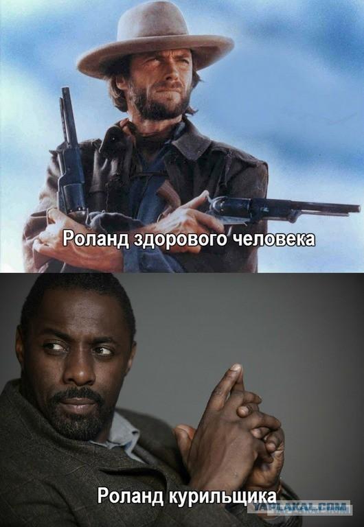 """""""Звездный десант"""" получила перезапуск"""
