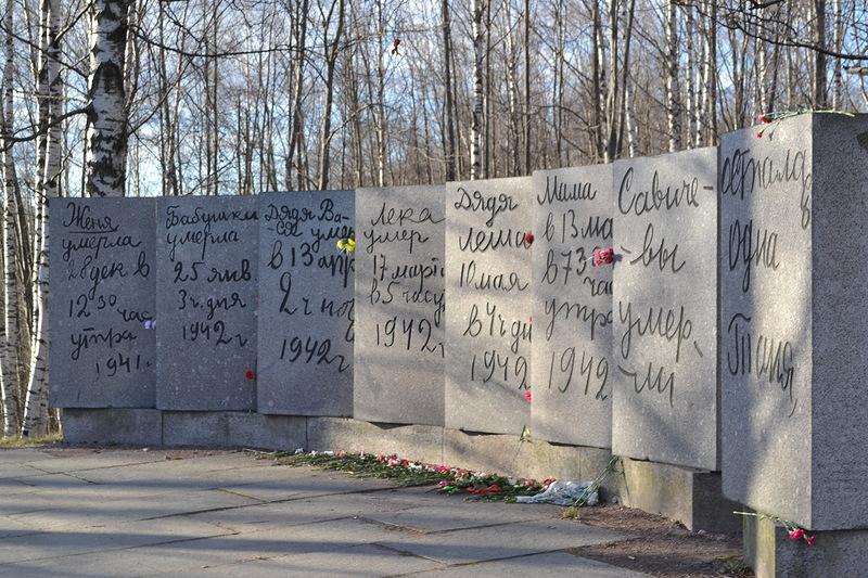 тату картинка мемориал дневник тани савичевой этом уникальном месте