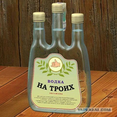 pivo-vodka-blyadi