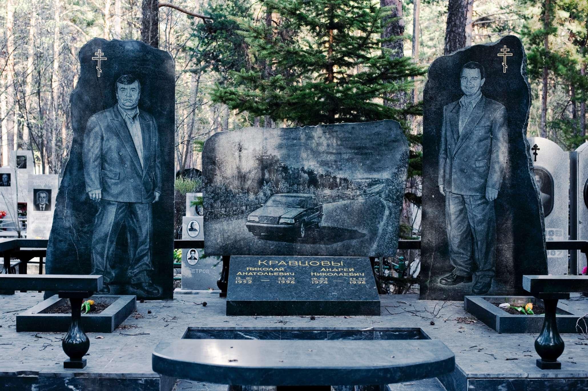 Памятники в красноярске на бадалыке памятники челябинск цены я крым