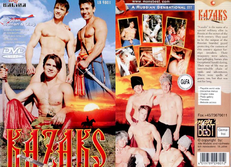 Секс геев казаки