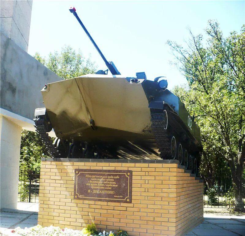 нам праздник памятники луганска описание и фото поющей ведущей откровенно