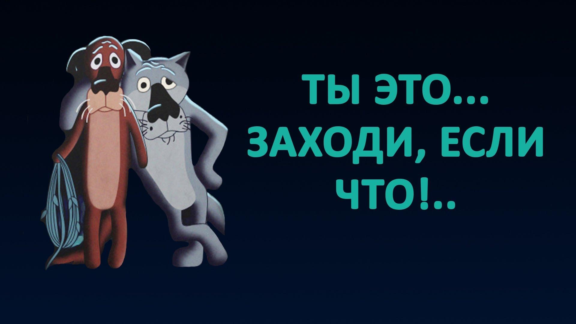 Скачать мультфильм жил-был пес dvdrip бесплатно.