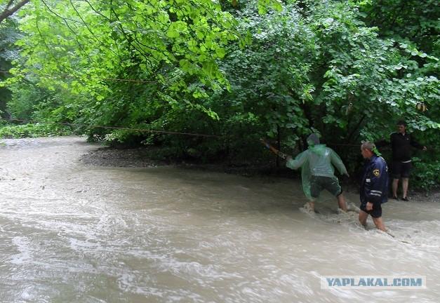 крымск наводнение фото очевидцев днем рождения