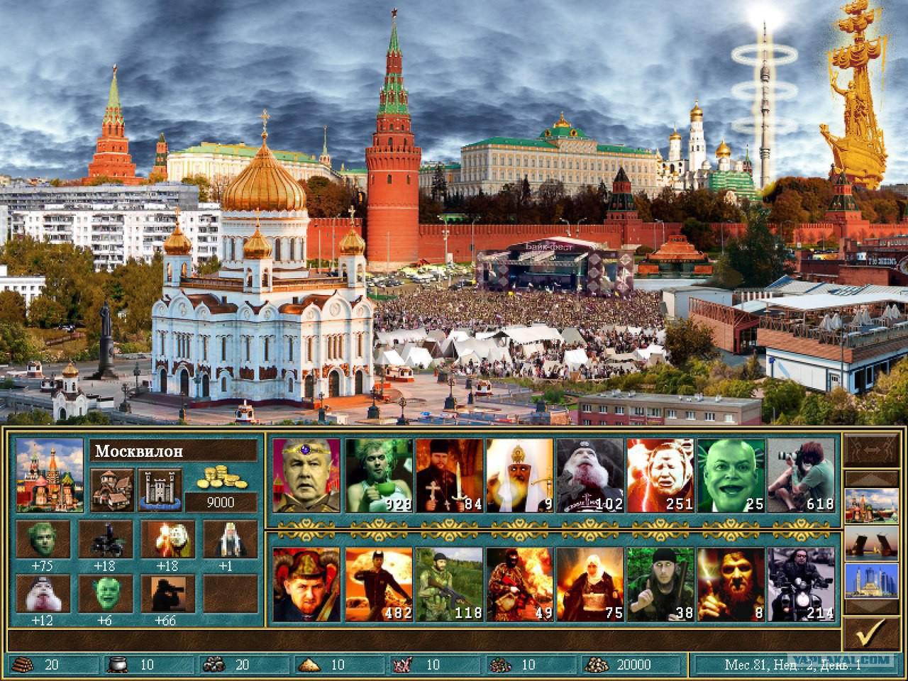 работа в москве реклама без опыта