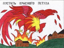 В РФ опасно заниматься бизнесом честно.