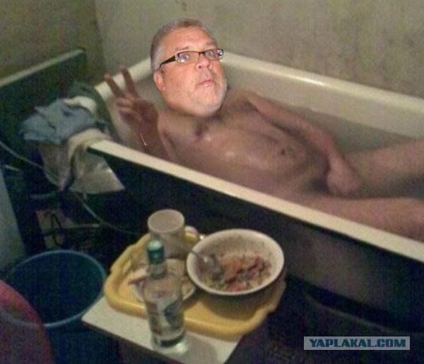 miltorg ванна приворот