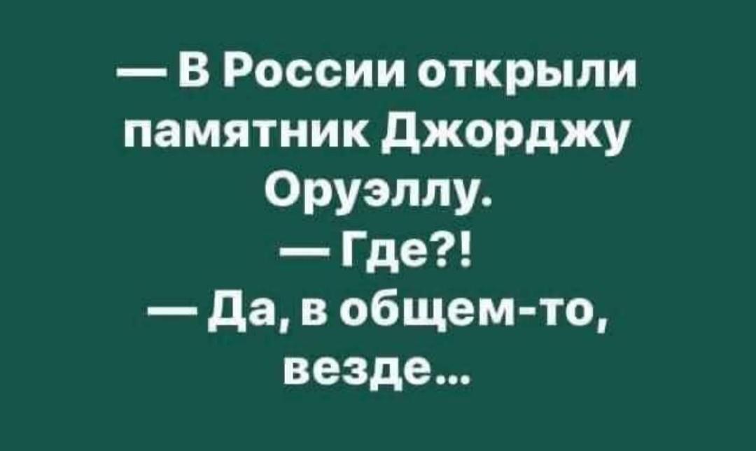https://s00.yaplakal.com/pics/pics_original/8/3/7/14493738.jpg