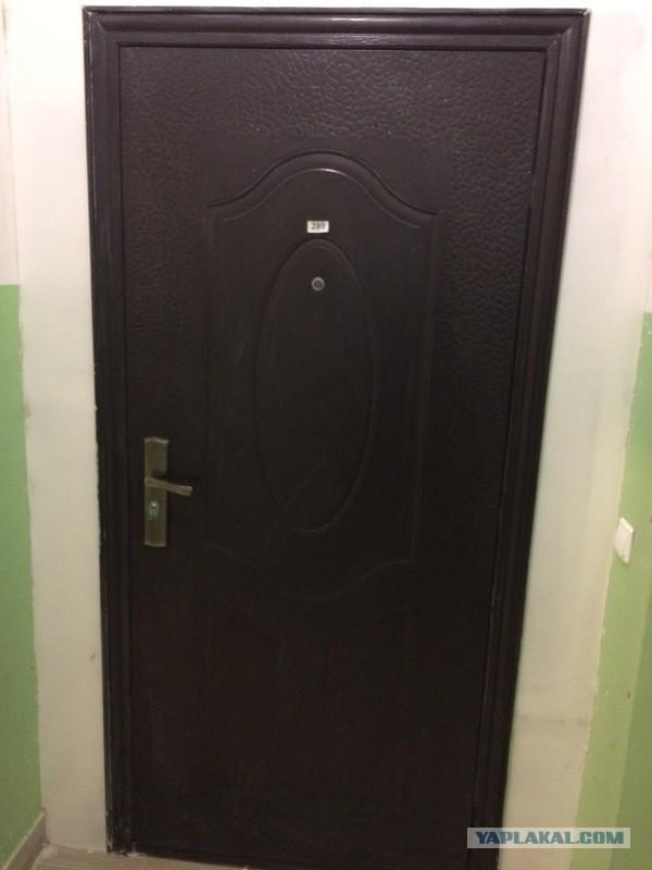 Квартиру, которую я могу купить на свою З.П.