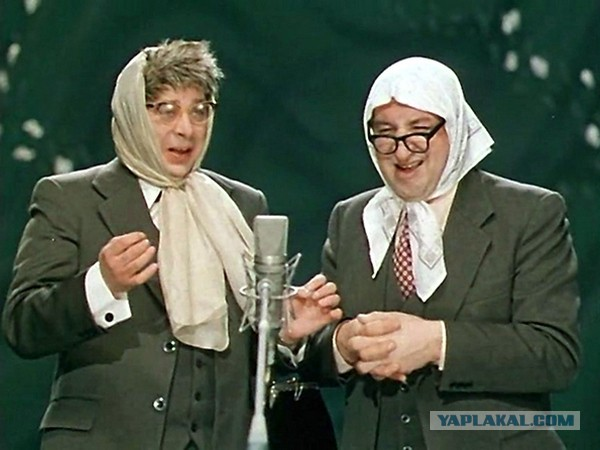 Фрики по-нашему: самые странные и нелепые исполнители СССР