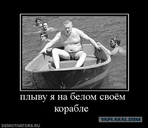 и проституток про корабль анекдот