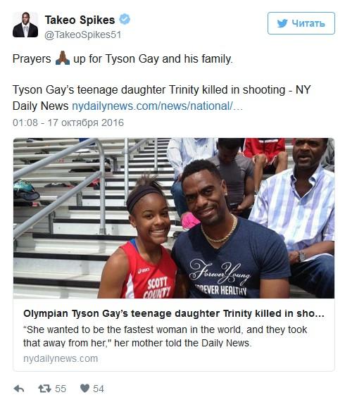 В США застрелили 15-летнюю дочь известного легкоатлета Тайсона Гэя