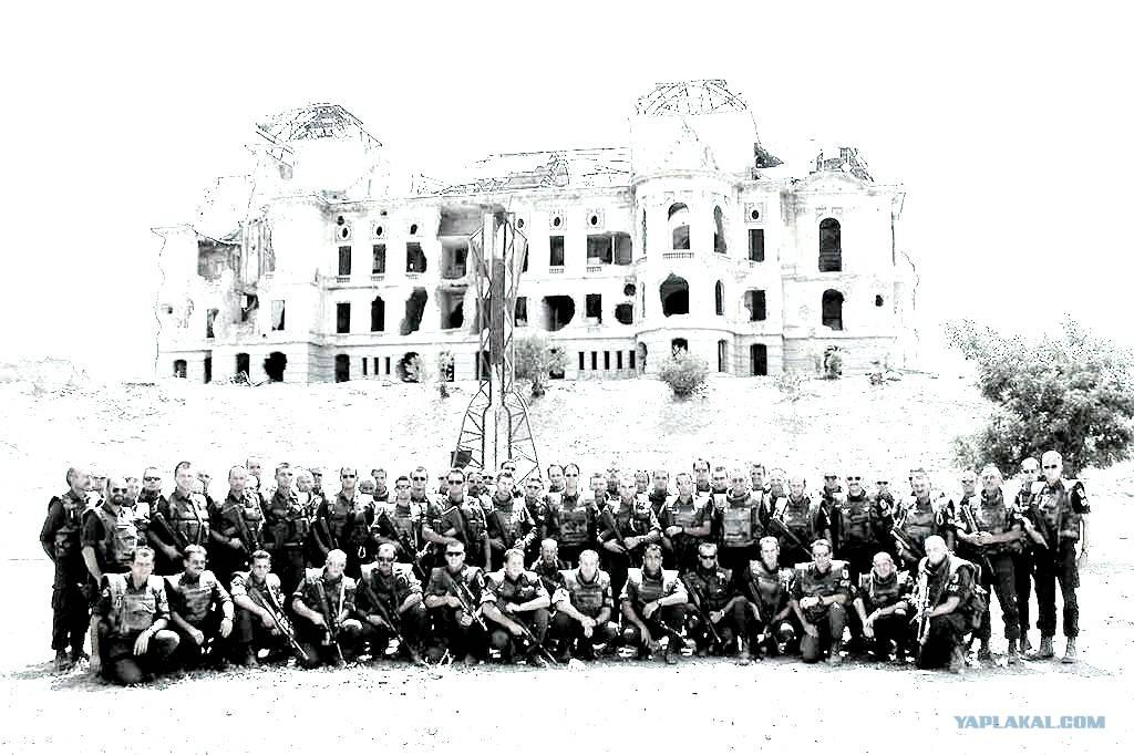 Фото группы альфа после взятия дворца амина в афганистане