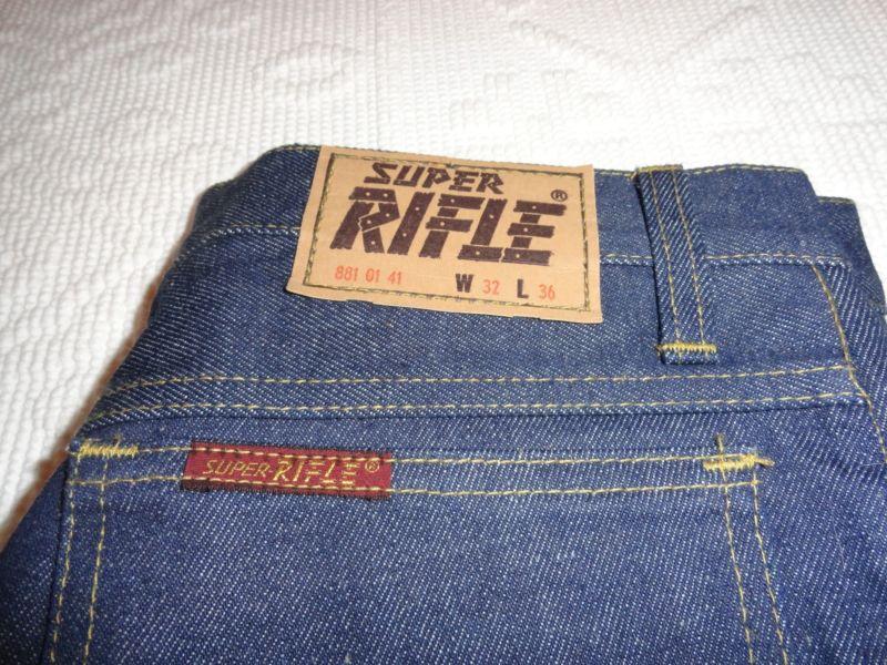 джинсы райфл купить в москве адреса магазинов