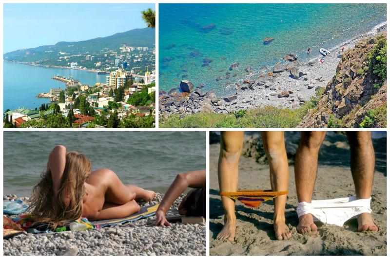 море пляж фото нудисты