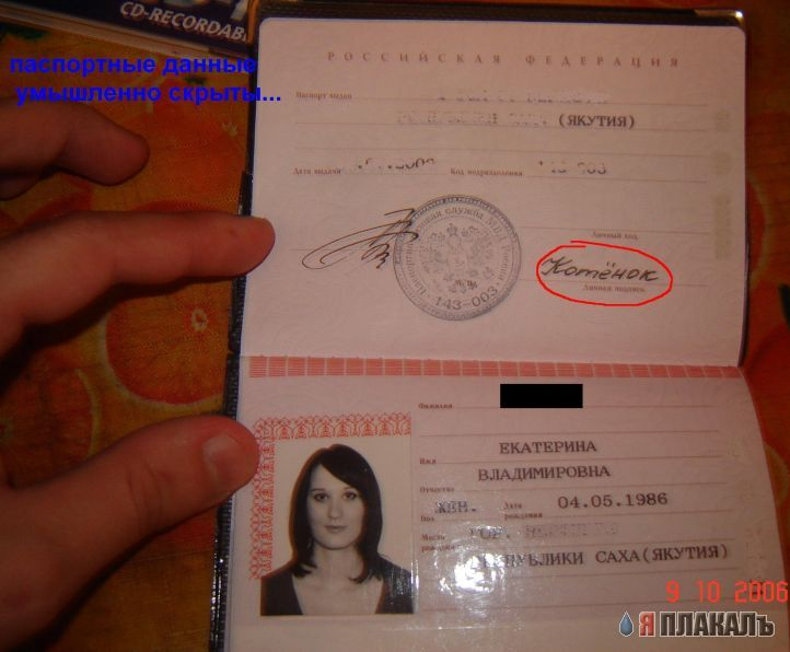 Прикольная подпись к женской фотографии фото 646-452