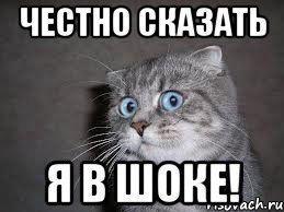 """""""Путін оголосив про намір балотуватися в президенти Росії - Цензор.НЕТ 9256"""