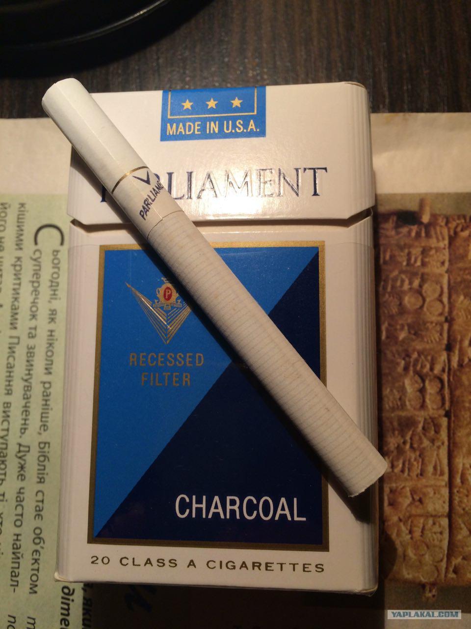 парламент сигареты сша купить