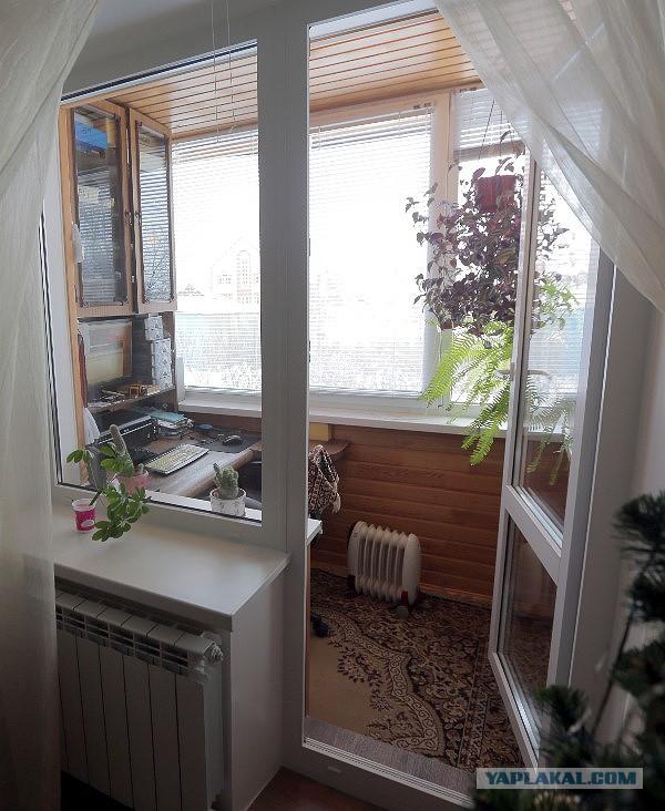 Объединения балкона с жилой комнатой фото.