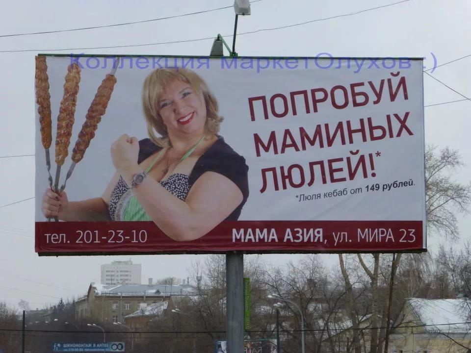 Супер порнево по русски