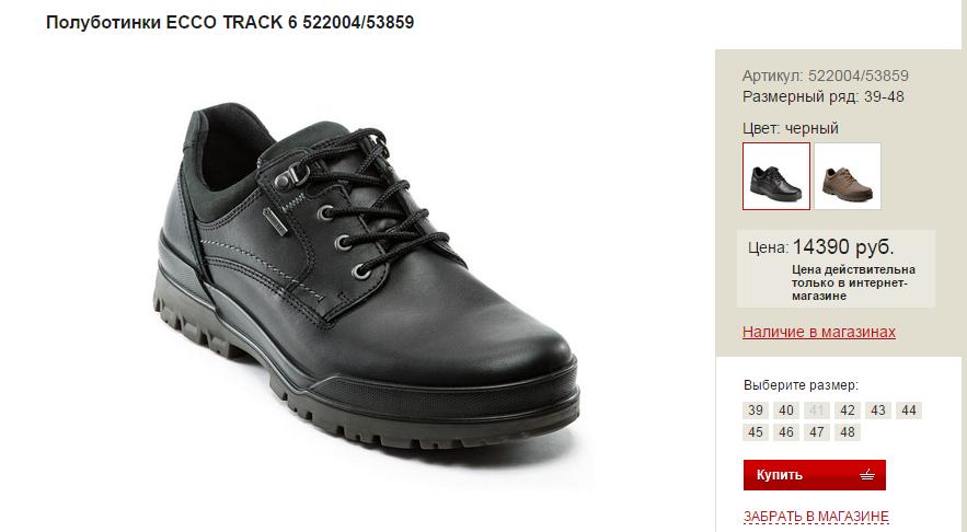 Мне вот такая обувь подходит... Но уже не покупаю... сами знаете почему. a60790ab8f8
