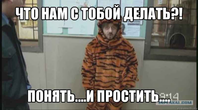 http://s00.yaplakal.com/pics/pics_original/8/5/2/2411258.jpg