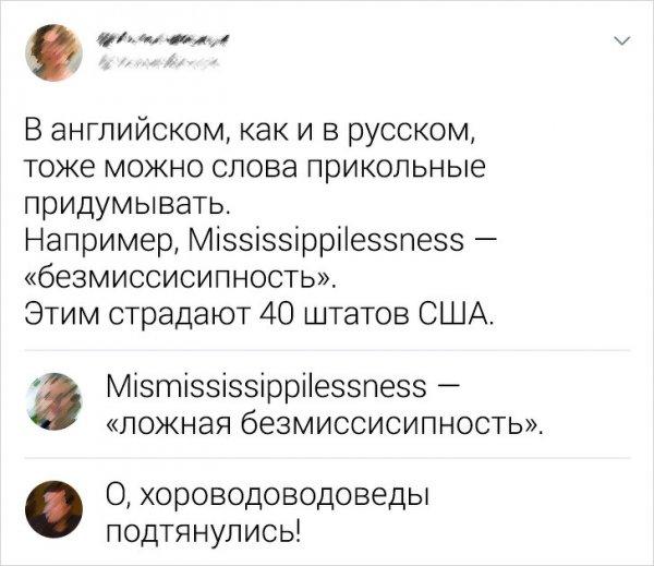 https://s00.yaplakal.com/pics/pics_original/8/5/4/14187458.jpg