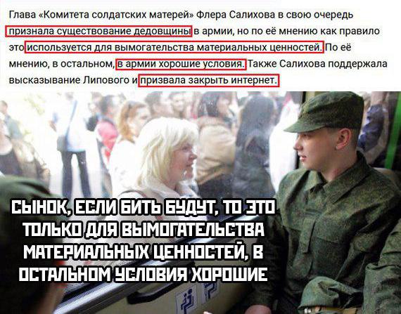 Рамиль Шамсутдинов рассказал, за что убил 8 человек в военной части -  ЯПлакалъ