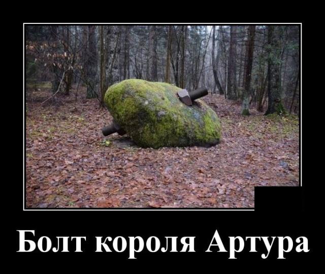 https://s00.yaplakal.com/pics/pics_original/8/5/7/13916758.jpg