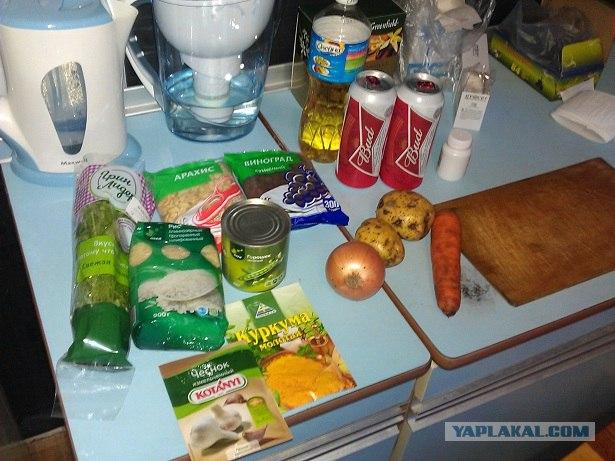 Вкусные постные блюда для поста рецепты с фото