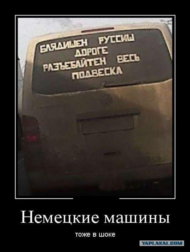 Надписи на авто