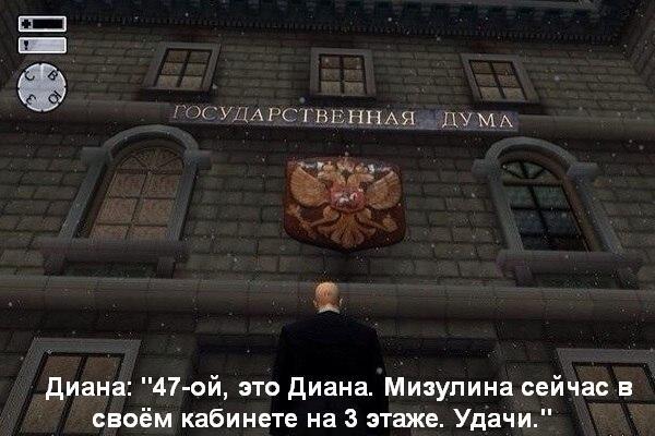 Госдуму эвакуируют из-за угрозы взрыва