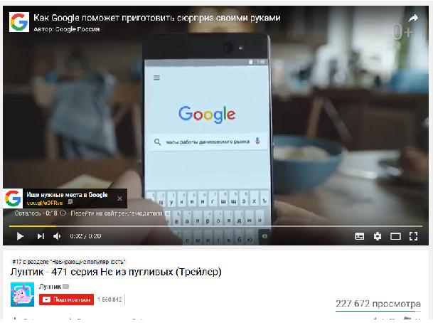 СМИ узнали о возможном прекращении деятельности YouTube в России