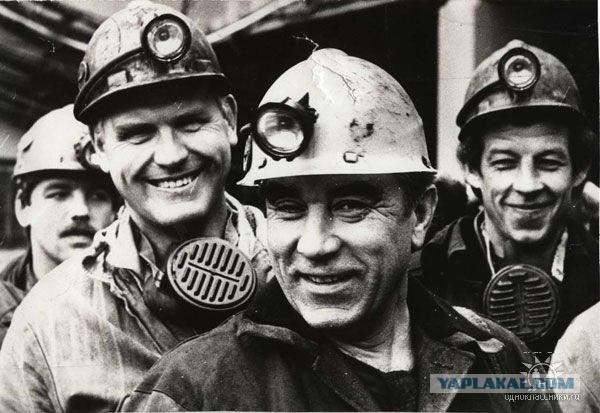 Соледар шахты фото