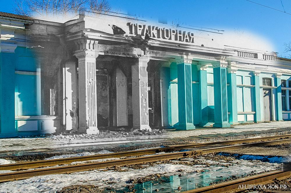 фото тракторного района волгоград