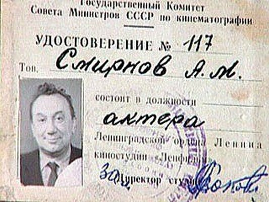 Фронтовые фотографии Алексея Макаровича Смирнова