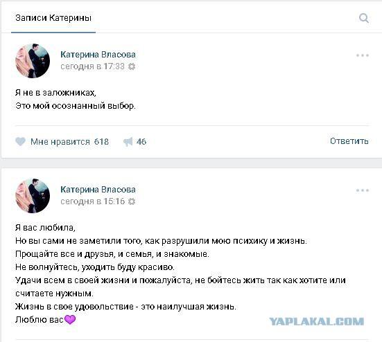 Псковские школьники транслировали видео в перископ 18