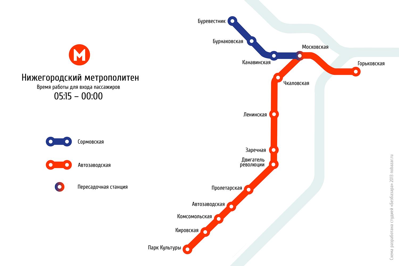 Схема метрополитена нижний новгород фото 439