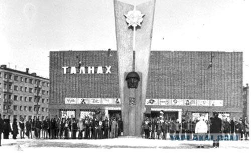 Норильск, где я вырос и долго жил