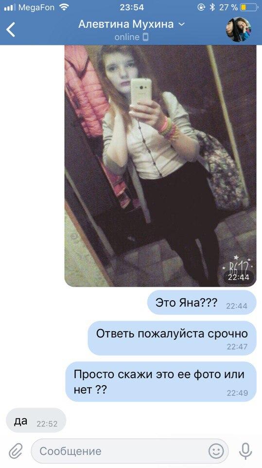 zastavila-vilizivat-vsem-podryad-porno-foto-devushka-kiska-popka-bolshaya-grud-rakom