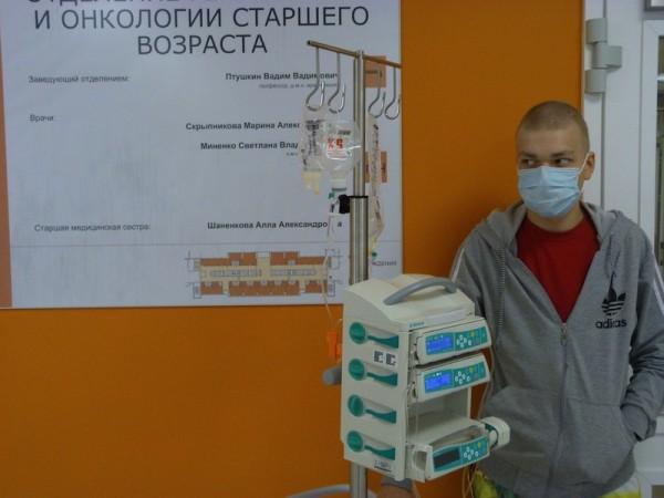 Гбуз со качканарская городская больница