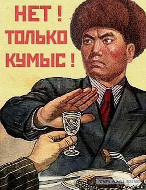 Иду по Казахстану и пью кумыс прямо из горла