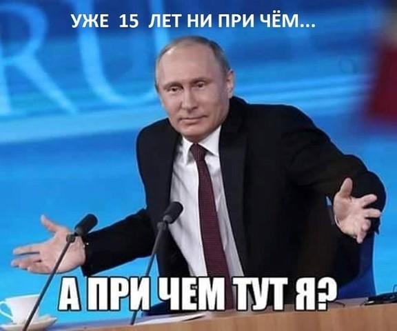 Еби чеченку