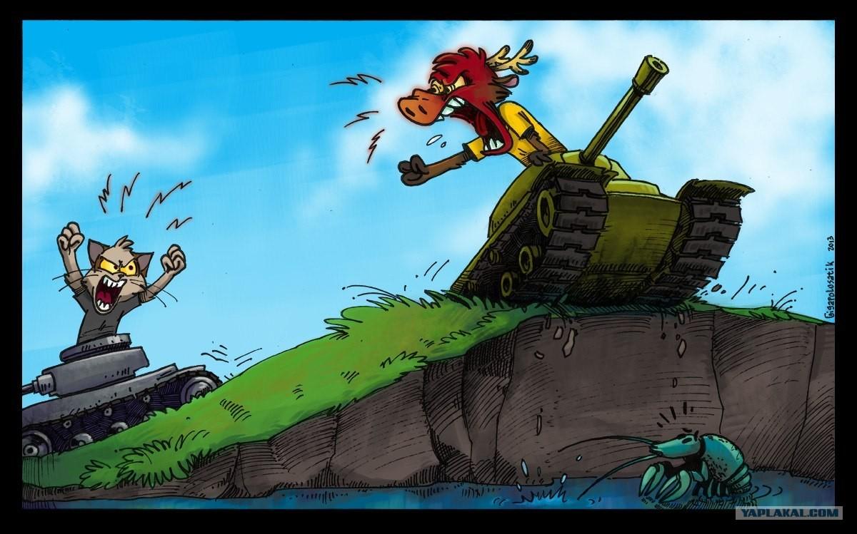 роль биографии смешные картинки с танками показало, что