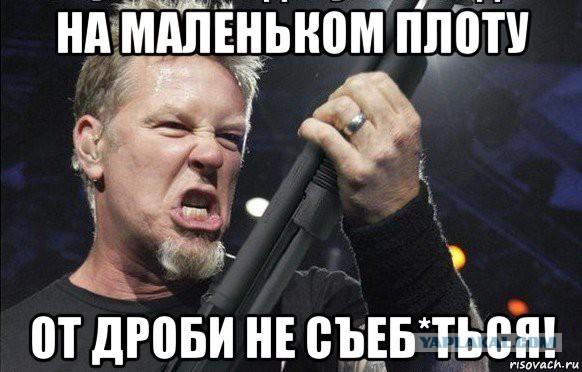 Неожиданное признание Юрия Лозы...