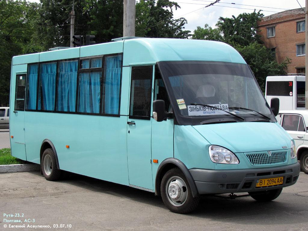 фото газель автобус