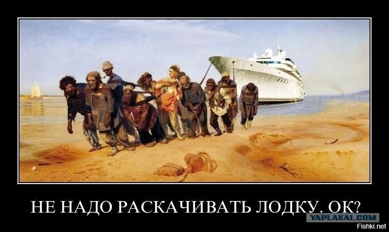 Картинки по запросу доренко фото