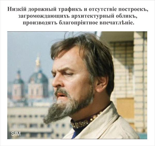 СССР глазами иностранцев: Эрхард К. в Москве 1968 г.