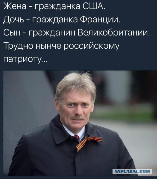 """У Путіна проаналізували """"кремлівську доповідь"""": документ містить """"взаємовиключні слова"""" - Цензор.НЕТ 9476"""